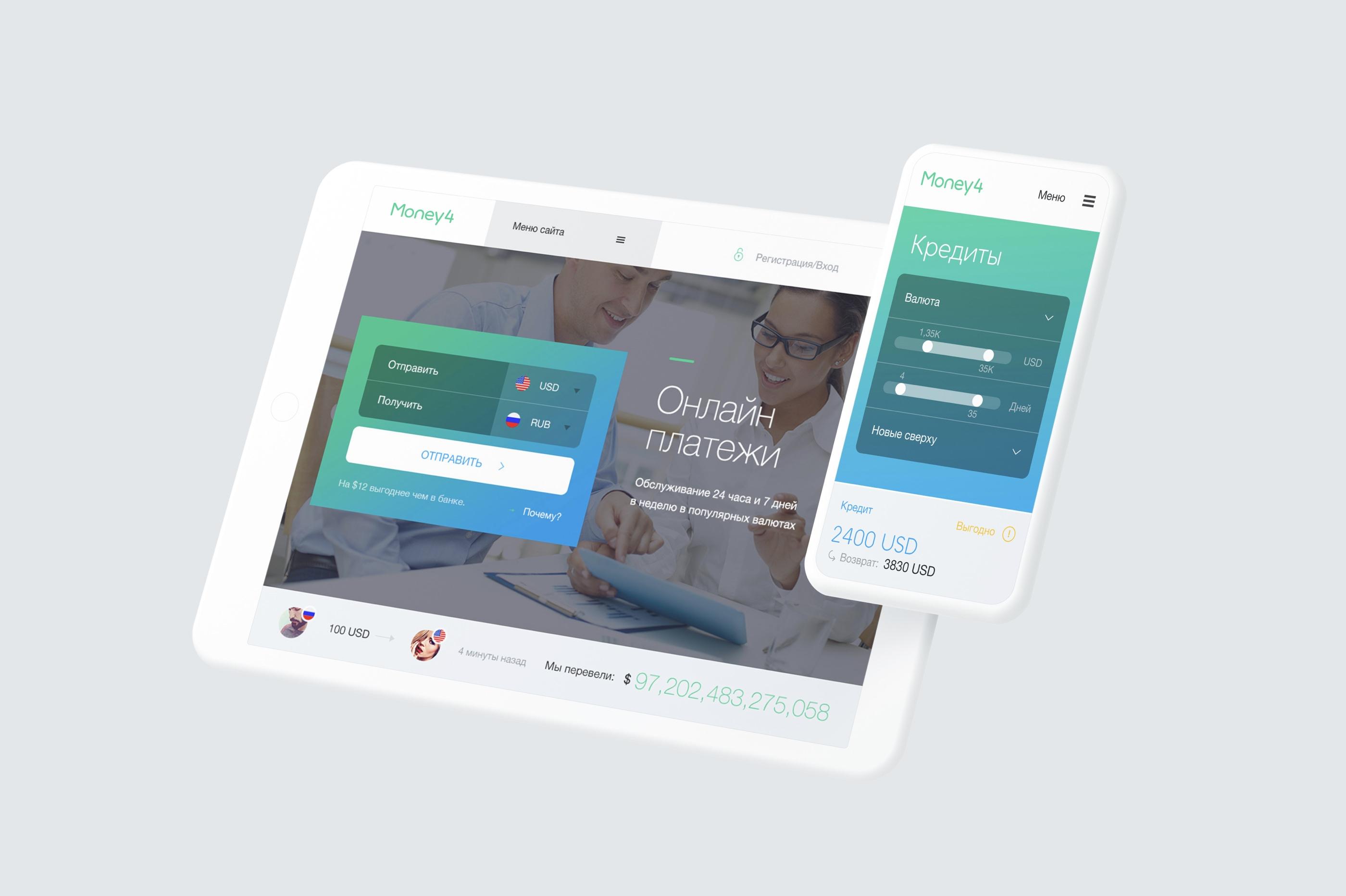 01_2_responsive design_Mobile App and website Money Nebeus_Money4_by_basov_design_