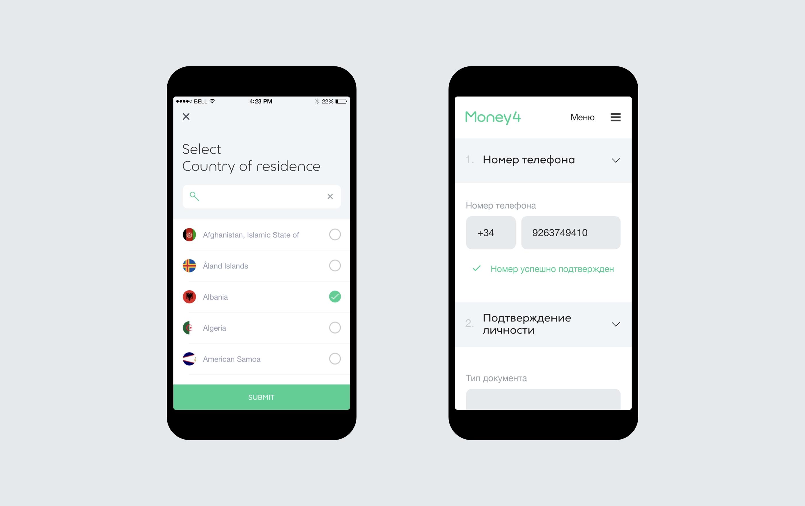 7_select country_Mobile App and website Money Nebeus_Money4_by_basov_design_